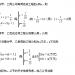 【七年级下】数学实际问题与二元一次方程组题型归纳(含练习题答案)