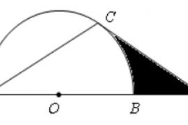 【九年级上数学】扇形与阴影面积专题训练