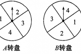 【九年级数学上】树状图法求概率问题