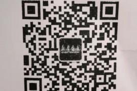 新华书店网络平台教辅资料缴费图示方法步骤