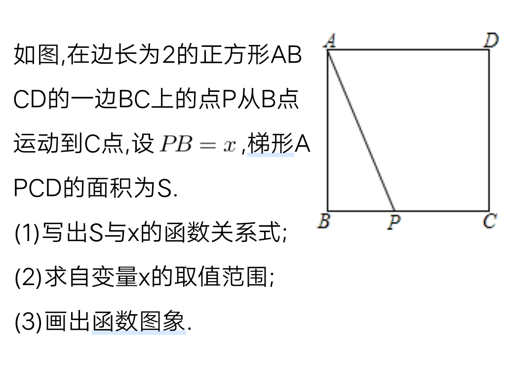 a9c667eeb222173decfb78c2e186c85.png